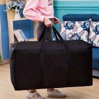 사입가방 짐가방 방수 이불 대형 여행 큰 트래블백