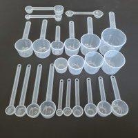 국산 1-200cc 계량스푼 컵 단품및세트 23종