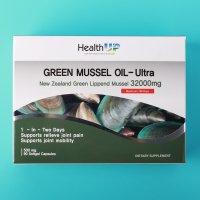 헬스업 뉴질랜드 초록홍합 그린머슬 32000 초록입홍합 오일 초록잎 90캡슐