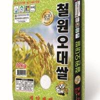2021년산 햅쌀 철원오대쌀 20kg 10kg