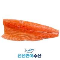 생연어 대형 필렛 2.2kg(실중량보장) 업소용 도매 반마리 노르웨이 슈페리어등급 연어회