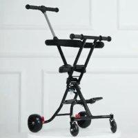 초경량 유모차 휴대용 간편 이동 의자 어린이 유아 백팩 보행기 폴딩 기내반입