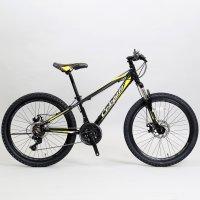 셀레가토 델피온D4 24인치 주니어자전거 21단 시마노변속기 초등학생 MTB자전거
