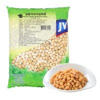 병아리콩 1kg 냉동 자숙 이집트콩