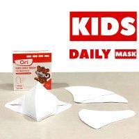 어린이마스크 키즈데일리마스크 30매 한달분 어린이용 초등학생용 호랑이마스크