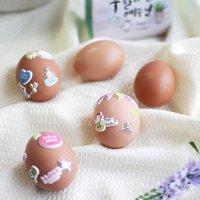 2021년 부활절 계란 달걀 꾸미기 스티커 바구니 선물 포장