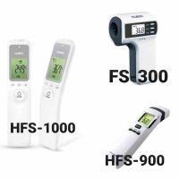 [총알배송] 휴비딕 비접촉 비접촉식 체온계 HFS-1000 900 FS-300