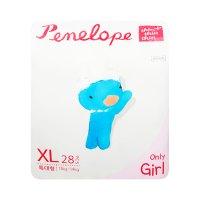 [페넬로페] 페넬로페 씬씬씬 플러스 팬티형 기저귀 XL 특대형 여아 28매 4팩
