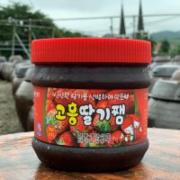 전통에덴식품 전남고흥 무방부제 수제 딸기잼 1kg