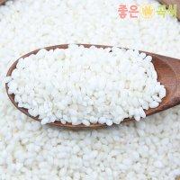찹쌀 2020년 10kg 국산 만석들이 맛있는쌀