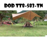 도플갱어 DOD 오크라 타프 초대형 폴리 코튼 타프 TT8-583-TN