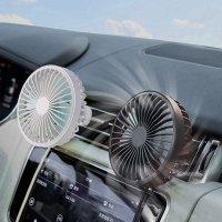 애니클리어 차량용 송풍구 에어컨 거치식 선풍기 에어 쿨링팬 LED 써큘레이터 윈드실드 헤드레스트