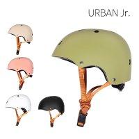 엠모터스 어반 유아 어린이 아동 자전거 킥보드 인라인 보드 헬멧 주니어 아동용 보호장비