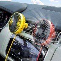차량용 송풍기 선풍기 써큘레이터