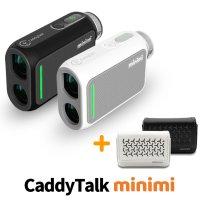캐디톡 미니미 레이저 골프 거리측정기 정품파우치 옵션선택