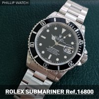 [필립워치] 롤렉스 로렉스 서브마리너 16800 구형서브마리너 중고명품시계