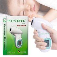 비대면 발열체크기 폴리그린 비접촉 비접촉식 체온계 코로나 열체크기 신생아 아기 체온측정기