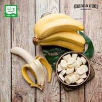 달콤한 유기농 바나나 1박스 13kg