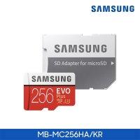 공식인증 삼성전자 신형 마이크로SD EVO PLUS 256GB MB-MC256HA/KR