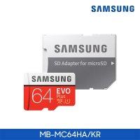 삼성전자 병행 삼성전자 삼성 마이크로SD 카드 evoplus 64GB (2020)