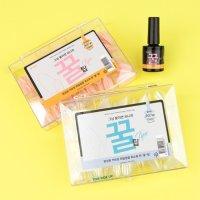 엔리안 꿀팁2종+꿀떡젤 세트 인조손톱 네일팁 세트구성