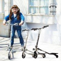 엠스키 세미 틸팅 LED 트라이더 슬라이더 세발킥보드 온가족용 MAX 100kg