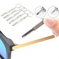 미니 드라이버 고글 안경 나사 조이기 소형 작은 시계 드라이버 육각 볼트 십자