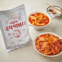 이밥차 국자떡볶이 480g 3팩 6인분 국물떡볶이 자작 밀떡 중간 매운맛 간식 안주 캠핑 밀키트