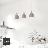 루라이팅 벨라 LED 갓 컬러에디션 펜던트 레일등 (실내 매장 사무실 카페조명 식탁등)
