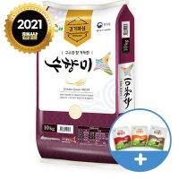 수향미 10kg 골드퀸 3호 2021년 햅쌀 백미