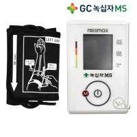 녹십자 가정용 혈압계 CG155f 혈압기 로즈맥스 측정기 휴대용 체크기 기계