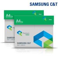 삼성 그린 A4용지 복사용지 75g 2500매 2박스 (5000매)