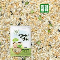 쌀20kg (백미70+31곡 슈퍼푸드잡곡30)