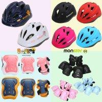 킹카스포츠 카카오프렌즈 아동 인라인 자전거 보호대세트 헬멧 모음