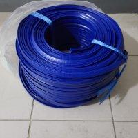 트레이 컬러 자재부쉬 PVC알뱀띠 컬러(검정 파랑 노랑 빨강)대 100M