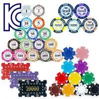 카지노 포커칩1p 숫자 달란트칩 칭찬쿠폰 색상칩 토큰 색상칩 사각칩 크라운칩