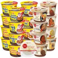 CJ컵밥 오뚜기 햇반 덮밥 간편식 주먹밥 컵반