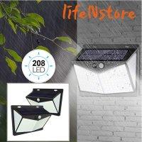 LED 태양광 센서등 태양열 정원등 조명 현관 전등 야외 조명