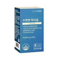 수면영양제 락티움 비타민b6 마그네슘