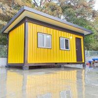 컨테이너 하우스 농막주택 사무실 창고 지붕시공