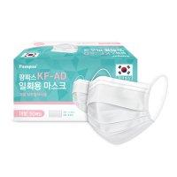 국내산 KF-AD 의약외품 비말차단마스크50매