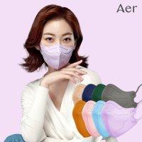 아에르 프로 마스크 10개입 국산 일회용 컬러 연예인 패션 귀안아픈 숨쉬기편한 새부리