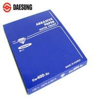 대성연마 종이사포(100장)/ 물사포 샌딩페이퍼