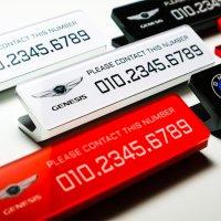 디아섹 주차번호판 메탈 아크릴 로고형 차량용 전화번호 주차알림판