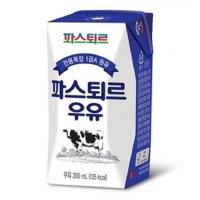 파스퇴르 전용목장 멸균우유 200ml 18팩 / 36팩