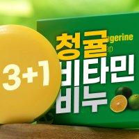 [4개1세트] 아미엘라 청귤비타민비누 레몬의10배 비타민이 함유된 청귤로 만든 세안비누120g