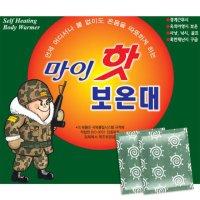 낚시핫팩 대용량 마이핫 골프용 캠핑용 국산핫팩