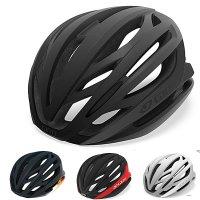 지로 신텍스 아시안핏 자전거 로드 MTB 픽시 킥보드 안전 헬멧