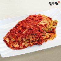 선화동 일억조 국산 실비 매운 배추김치 1kg