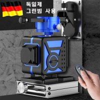 독일 고정밀 스타크 블루레이 3D 무선 레이저레벨기 12라인 자동수평